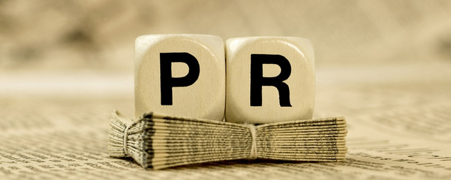 Why does everyone want to work in PR?